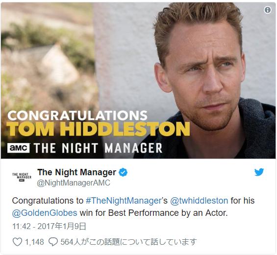 ナイトマネジャーのキャストまとめ♪トム・ヒドルストン ...