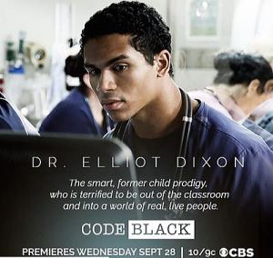 コードブラックのエリオット・ディクソン役のノアグレイケイビー