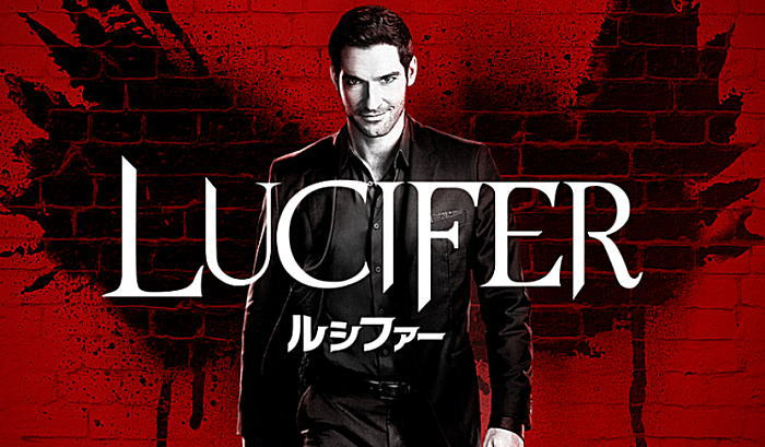 LUCIFER/ルシファーのキャストを解説(相関図画像あり)